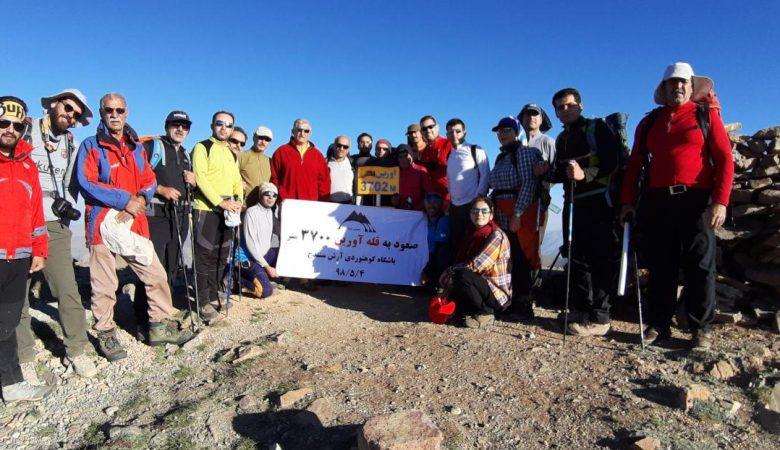 5 1 780x450 - صعود به قله آورین