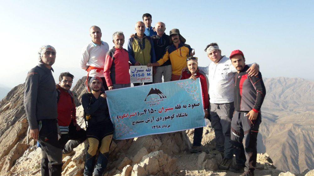5 1000x563 - صعود به قله سنبران