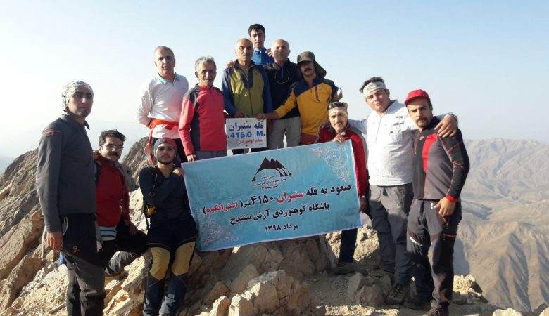 5 780x450 - صعود به قله سنبران